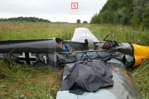 Недалеко от Москвы разбился легкомоторный самолет: погибли люди