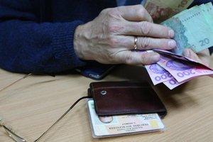 В Украине задерживают выплату пенсий: стали известны причины