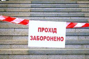 В Киеве могут ограничить вход на несколько станций метро