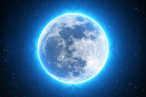 На Луне нашли следы древней жизни