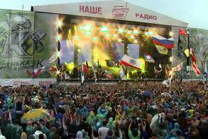 Рок-группы массово отказываются выступать на популярном фестивале в РФ