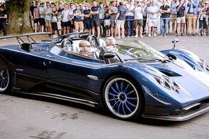 Суперкар Pagani стал самым дорогим авто в мире