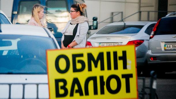 Взлет курса доллара в Украине замедлился