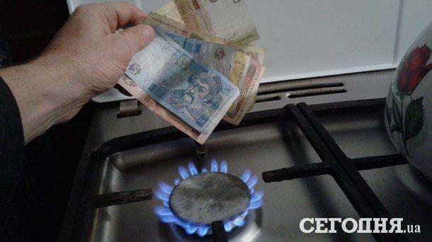 Киев признал, что без транша МВФ невыжить— провал финансовой стабильности