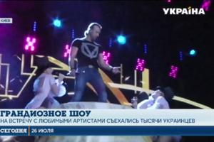 Вода и пламя на сцене: в киевском ботсаду прошел грандиозный концерт