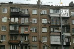 Почем квартиры: эксперты назвали цены на жилье в Украине и озвучили прогноз