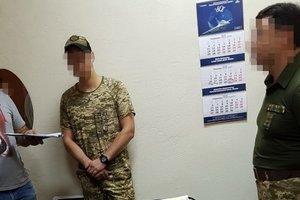 Пятьсот долларов со студента: в Луцке задержали заведующего военной кафедры