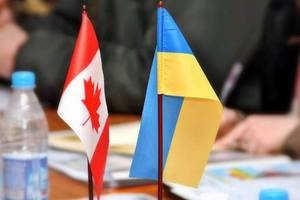 Канада предоставит помощь Украине в размере 50 млн долларов