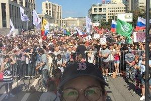 Митинг в Москве против пенсионной реформы: организаторы сообщили о трех задержанных