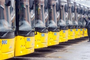 В Днепре подорожает проезд в городском транспорте