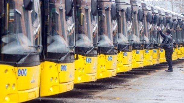 «ФАКТЫ»: ВДнепре повышают цены напроезд вобщественном транспорте