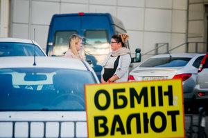 В Украине подскочил курс доллара: чего ждать осенью