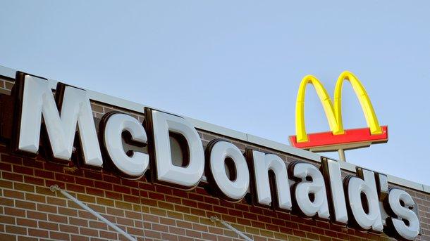 McDonald's выпустит собственные монеты MacCoin