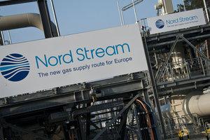 """В """"Нафтогазе"""" рассказали, как остановить """"Северный поток - 2"""""""
