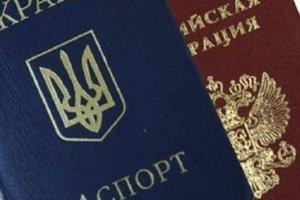 Крымчан ошибочно пустили в Финляндию по российским паспортам