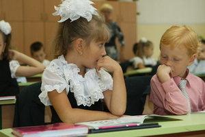 В Запорожье доставили особенные учебники от Минобразования