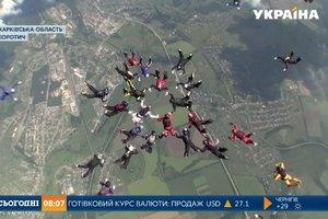 Под Харьковом парашютистки установили новый мировой рекорд