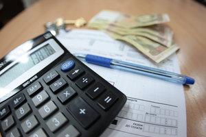 "Украинцы накапливают долги за ""коммуналку"""