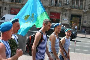 Дня ВДВ в Украине больше нет: почему 2 августа - не праздник для десантников