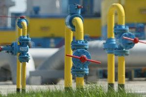 """""""Нафтогаз"""" прокомментировал цену, которую власти Киева заплатили за газ"""