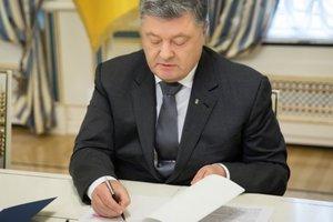 Порошенко дал старт созданию Антикоррупционного суда: подписан закон