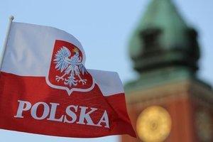 В Польше украинку арестовали за попытку убить своего новорожденного ребенка