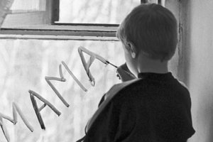 Детский приют на Волыни: следы крови и сексуальные домогательства