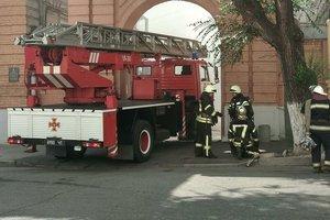 Пожар в центре Харькова сняли с высоты птичьего полета