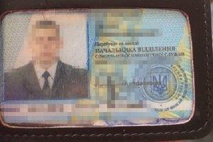 Сотрудник исправительной колонии в Сумской области сбывал наркотики