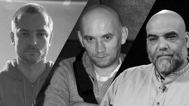 ВАфрике убиты русские репортер Джемаль и кинорежиссер Расторгуев