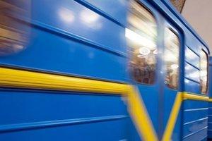 В столичном метро произошел сбой: режим работы поездов изменили