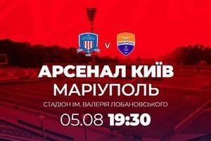 """""""Арсенал"""" забил первый гол в Премьер-лиге, но проиграл """"Мариуполю"""""""