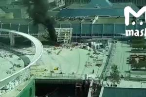 В центре Москвы загорелся торговый центр
