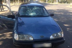 В Мариуполе под колеса легковушки попал пенсионер