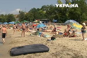 Эконом-отпуск: сколько стоит бюджетный отдых в Очакове