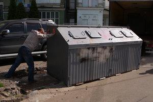 """""""Мусорная"""" реформа: в Киеве по-новому будут рассчитывать тариф на вывоз отходов"""
