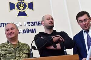"""""""Убийство"""" Бабченко: появились новые подробности"""
