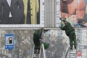 Центр Киева очищают от внешней рекламы и поднимают тарифы на размещение баннеров