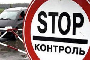 На админгранице с Крымом приостановлена работа двух КПП
