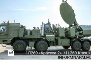 ОБСЕ обнаружила на оккупированном Донбассе новейшее вооружение РФ