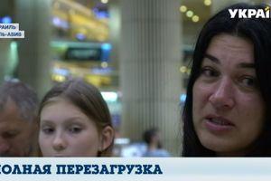 В Ізраїлі організували безкоштовний відпочинок для вдів і дітей бійців, які загинули на Донбасі