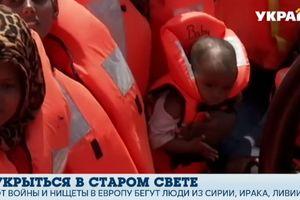 Путь в никуда: волонтеры спасли беженцев, дрейфующих в море, в Италии и Мальте их принимать отказались
