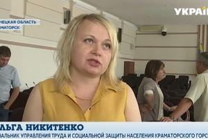 Переселенцев из Донбасса через суд заставляют возвращать полученные пособия
