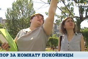 Незваный сосед: в Киеве в квартиру к женщине с двумя дочерьми подселяют дворника