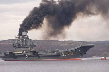 Стало відомо, чому єдиний російський авіаносець так димить