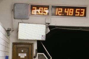 Табло в метро Киева, которое покажет, когда приедет поезд: все подробности инициативы