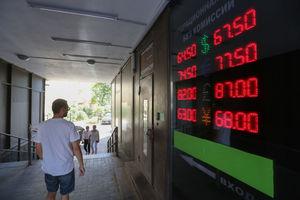 В России рухнул рубль: сколько продлится падение и как повлияет на Украину