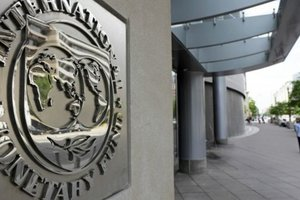 В Украину едет миссия МВФ: названа цель визита