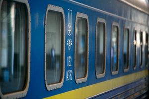 На железной дороге появятся новые вагоны-купе украинского производства