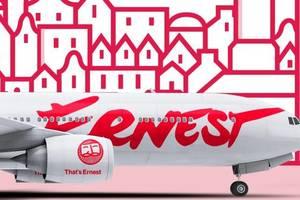 """В международном аэропорту """"Львов"""" отменили два рейса компании  Ernest"""